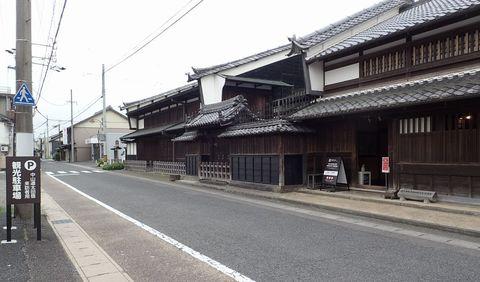 ota-fushimi-nksndo-2021june-01.JPG