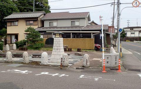 ota-fushimi-nksndo-2021june-25.JPG