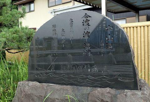 ota-fushimi-nksndo-2021june-26.JPG