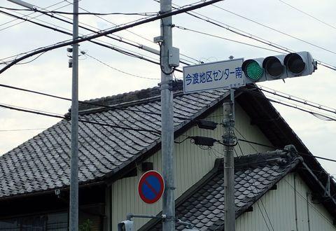 ota-fushimi-nksndo-2021june-34.JPG