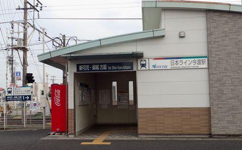 ota-fushimi-nksndo-2021june-36.JPG