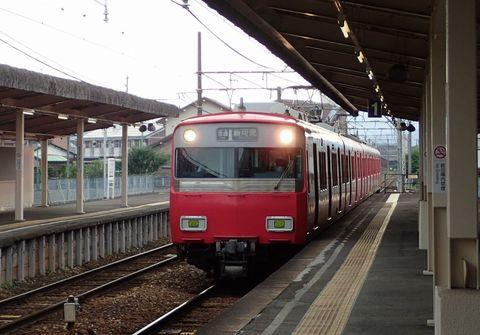 ota-fushimi-nksndo-2021june-37.JPG