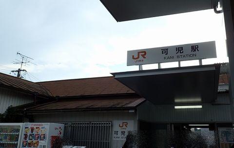 ota-fushimi-nksndo-2021june-38.JPG