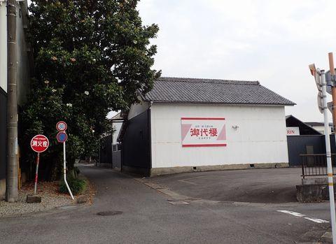 ota-fushimi-nksndo-2021june-43.JPG