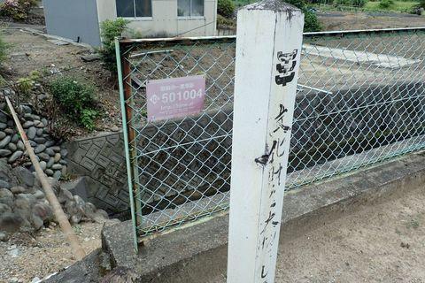 otajyuku-unumajyuku_sakahogi-2021june-55.JPG