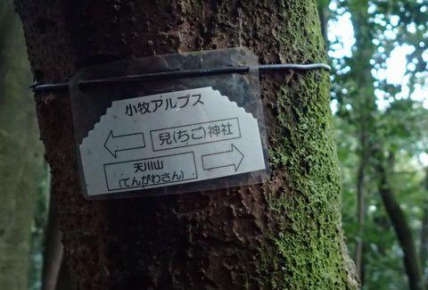 owarihakusan-24 .JPG
