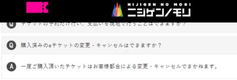 screenshot_20201120115436.png