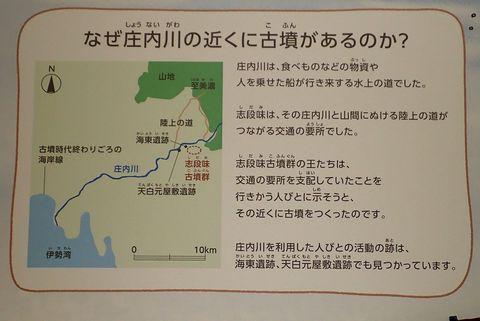 shidami-2021feb-07.JPG