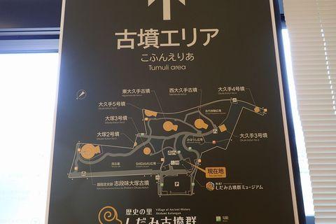 shidami-2021feb-20.JPG