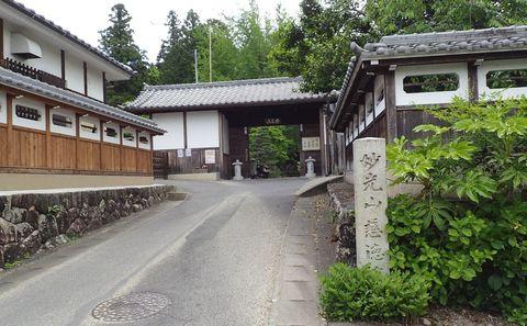 toki-takayama-2021may_08.JPG