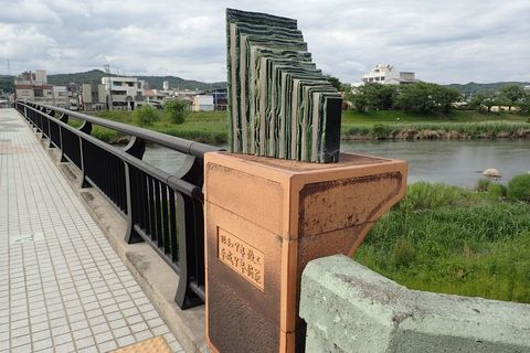 toki-takayama-2021may_118.JPG