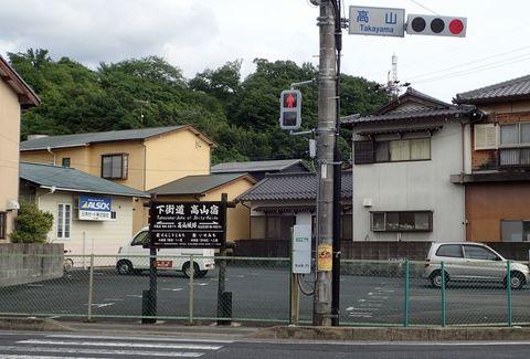 toki-takayama-2021may_123.JPG