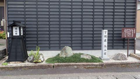toki-takayama-2021may_126.JPG