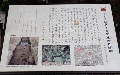 toki-takayama-2021may_96.JPG