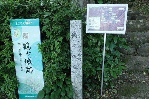 tsurugajyo-tenjinyama-2021june-05.JPG