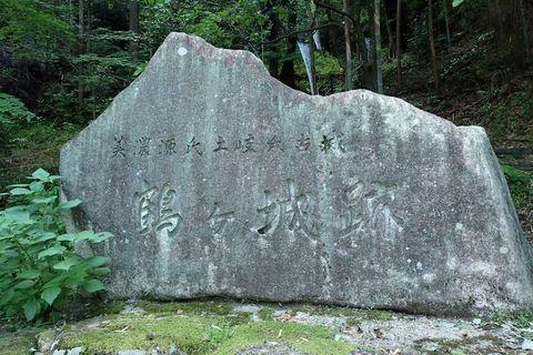 tsurugajyo-tenjinyama-2021june-06.JPG