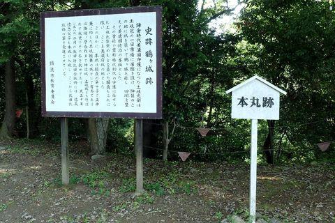 tsurugajyo-tenjinyama-2021june-31.JPG